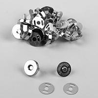 Кнопки магнитные, d 14 мм, 10 шт, цвет серебряный