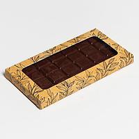 Коробка для шоколада 'С любовью', с окном, 17,3 x 8,8 x 1,5 см (комплект из 5 шт.)