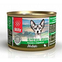 BLITZ Кролик с индейкой, корм конс. полнорац для стерил. кошек и кастр котов,нежное суфле 200 гр