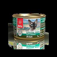 BLITZ Утка с индейкой, корм консер.полнорац. для стерил. кошек и кастр.котов,мясной паштет 200 гр