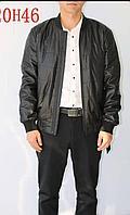 Мужская куртка-бомбер черная размер 48