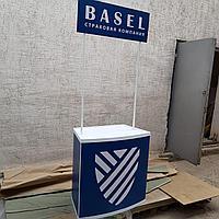Конструкция промо стойки для акции по индивидуальному заказу, фото 1