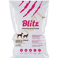 BLITZ Puppy Large & Giant корм для щенков крупных пород 2кг