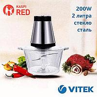 Стеклянный Чоппер, Измельчитель продуктов Vitek PY-7910
