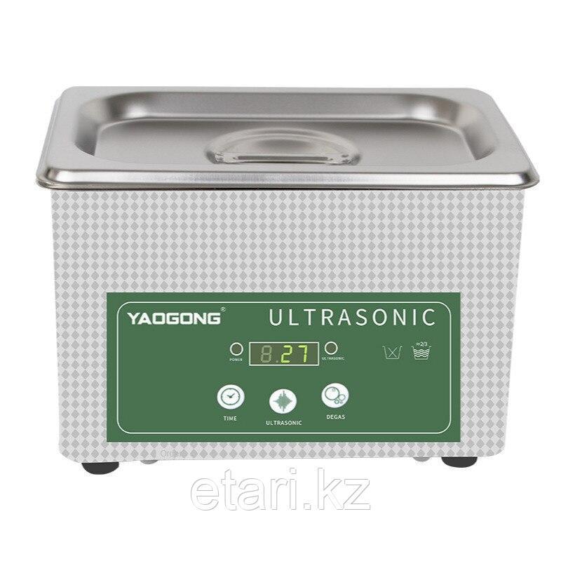 Ванна ультразвуковая MR-988