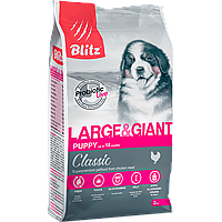 BLITZ Puppy large & giant корм для щенков крупных пород 15кг