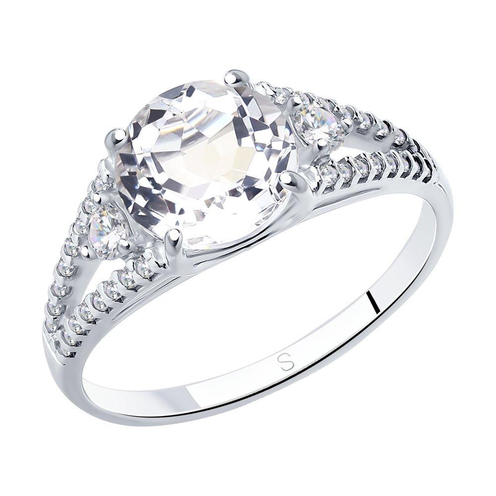 Кольцо из серебра с натуральным горным хрусталём и фианитом
