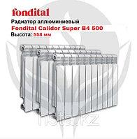 Радиатор Fondital Calidor Super B4 500 (Италия)