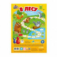 """Игра-ходилка с фишками для малышей """"В лесу"""", фото 1"""