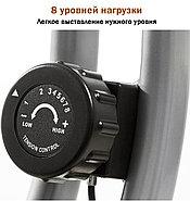 Велотренажер Genau XT150, фото 9