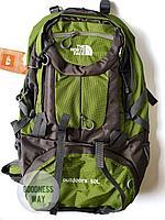 Рюкзак горный 50 л. The North Face, с каркасом, хит продаж. Зелёный