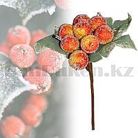 Букетик декоративный ягоды в сахаре красно-желтые