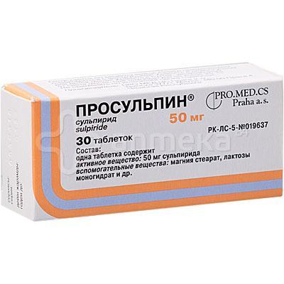 Просульпин 0,05 №30 табл