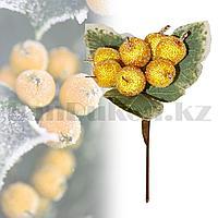 Букетик декоративный ягоды в сахаре желтые