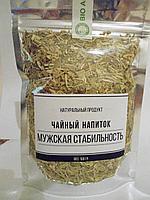 Чайный напиток «Мужская стабильность» 100 гр