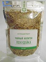 Чайный напиток «Похудейка» 100 гр
