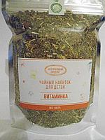 Чайный напиток для детей «Витаминка» 100 гр