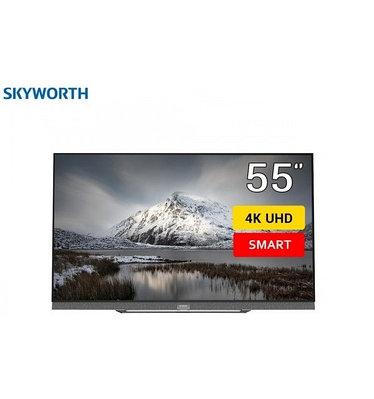 "OLED Телевизор Skyworth 55S9A 55"""