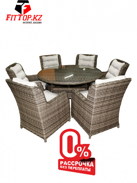 "Комлект мебели ""Yolandi"", 6-Кресол, 1-стол круглый 140см - фото 1"