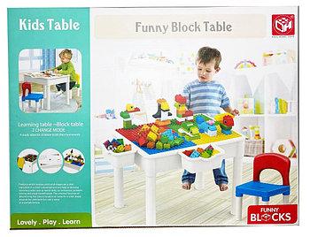 188T-2 Конструктор Игровой столик с стульчиком Kids Tadle Funny Block 58*34см