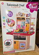 922-105 Кухня Talented Chef с водой и холодильником 83*56см, фото 2