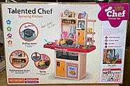 922-105 Кухня Talented Chef с водой и холодильником 83*56см, фото 3