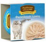 Деревенские лакомства 80г Филейный тунец в соусе влажный корм для кошек