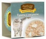 Деревенские лакомства 80г Тунец с окунем в соусе влажный корм для кошек