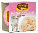 Деревенские лакомства 80г Курица с креветкой в соусе Влажный корм для кошек