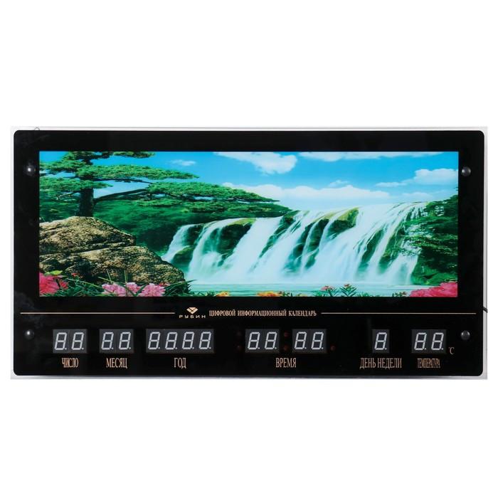 """Картина с подсветкой и информационным календарем живая природа """"Водопады""""   70*37см"""