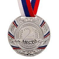 Медаль призовая, 2 место, серебро, триколор, d=5 см