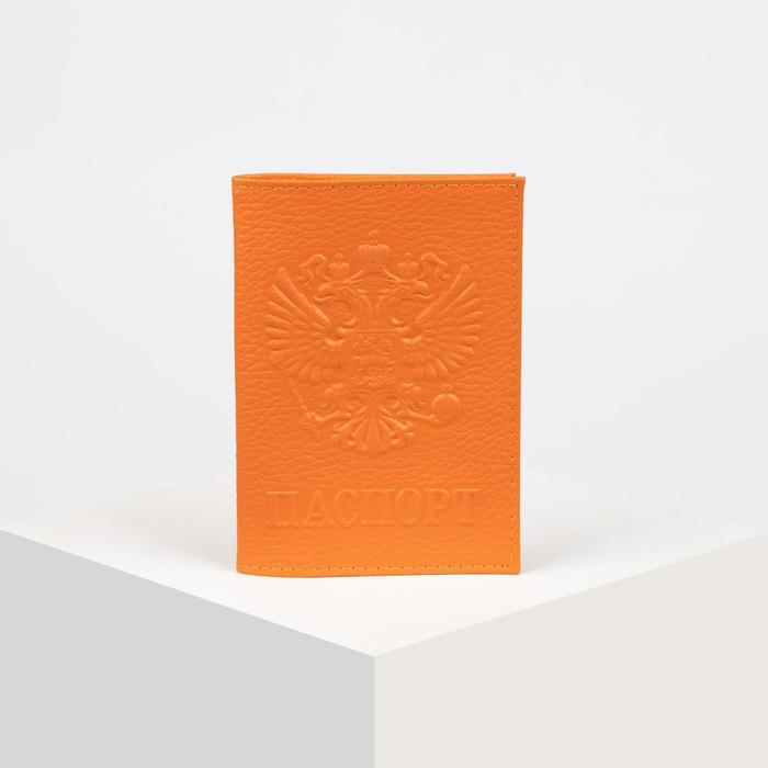 Обложка для паспорта, герб, флотер, цвет рыжий