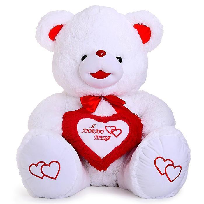 Мягкая игрушка «Медведь Ника», 110 см, цвет белый, МИКС