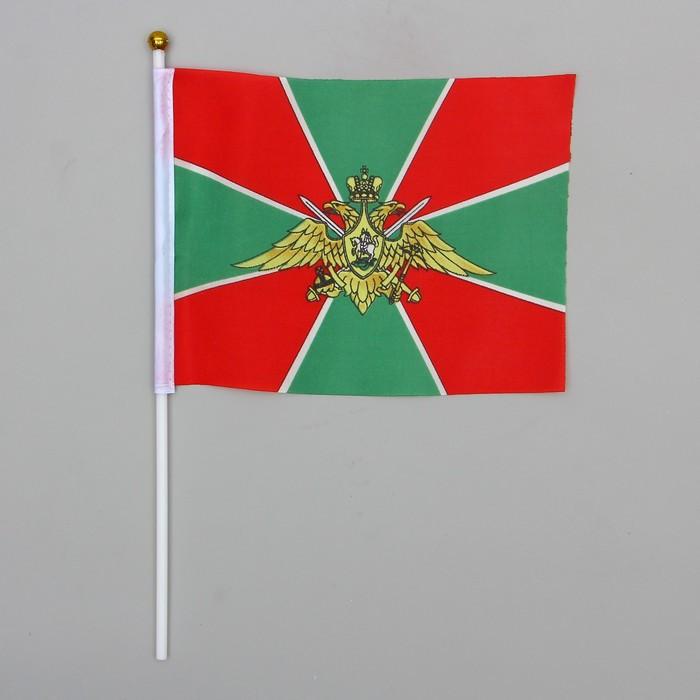 Флаг Пограничные войска 14х21 см, набор 12 шт, шток 28 см, полиэстер