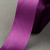 Лента атласная, 50 мм × 100 ± 5 м, цвет фиолетовый