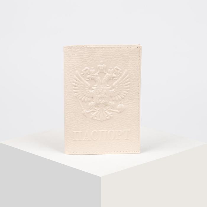 Обложка для паспорта, герб, флотер, цвет кремовый