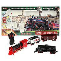 Железная дорога 'Красная стрела' на радиоуправлении, с дымом, световые и звуковые эффекты, 282 см