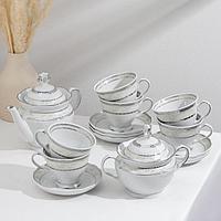 Сервиз чайный 'Европейский', 14 предметов чайник 800 мл, 6 чашек 250 мл, 6 блюдец d15 cм, сахарница 550 мл