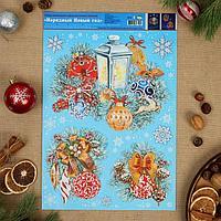 Набор наклеек 'Нарядный Новый год' пластизоль