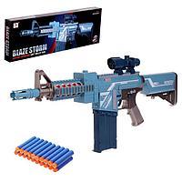 Бластер «Мститель», стреляет мягкими пулями, работает от батареек