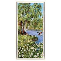 Картина 'Ромашки у реки' 36х73 см