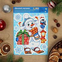 Набор наклеек 'Веселый снеговик'