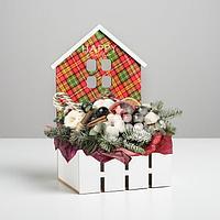 Кашпо флористическое домик с заборчиком 'Клетка' 15*11*25 см