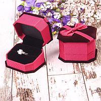Футляр под кольцо 'Подарок' 6,5*6*4,5, цвет розовый, вставка черная
