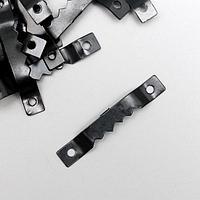 Зубчатая подвеска для картин, фоторамок металл (набор 40 шт) чёрная 4х0,5 см
