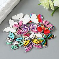 Набор пуговиц декоративных дерево 'Яркие бабочки' набор 15 шт МИКС 1,9х2,5 см