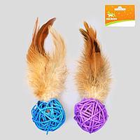 Игрушка для кошек 'Шар из лозы с пером', 3,8 см, микс цветов (комплект из 2 шт.)