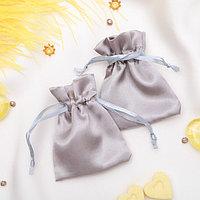 Мешочек подарочный атласный, 7*9 см, цвет серебристый (комплект из 50 шт.)