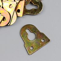 Подвес металл для картин, фоторамок золото 3,2х3,1 см (комплект из 25 шт.)