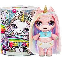 Poopsie Glitter Unicorn Пупсик Единорог